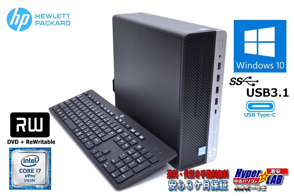 Type-C搭載 中古パソコン HP ProDesk 600 G3 SFF 4コア8スレッド Core i7 6700 (3.40GHz) HDD1TB メモリ8G USB3.1 マルチ Windows10Pro