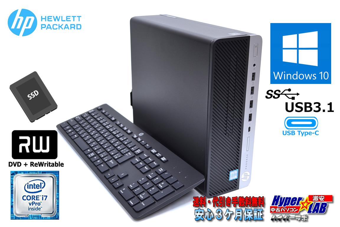 Type-C搭載 新品SSD512GB 中古パソコン HP ProDesk 600 G3 SFF 4コア8スレッド Core i7 6700 (最大4.00GHz) メモリ8G USB3.1 マルチ Windows10Pro