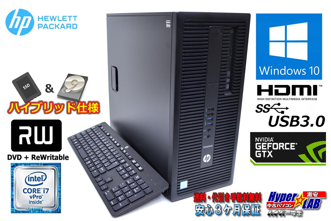 メモリ32G GTX960搭載 ハイブリッド 中古パソコン HP EliteDesk 800G2 TW Core i7 6700 (3.40GHz) Windows10Pro 新品SSD256G HDD1TB