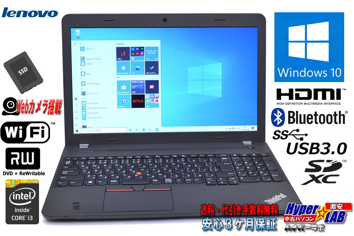 新品SSD Webカメラ メモリ8G 中古ノートパソコン Lenovo ThinkPad E550 Core i3 4005U Bluetooth WiFi マルチ テンキー Windows10