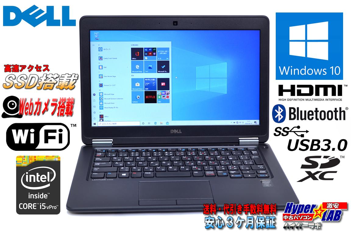 良品 SSD 中古ノートパソコン Dell Latitude E7250 Core i5 5300U メモリ4G Bluetooth Webカメラ HDMI Windows10 64bit