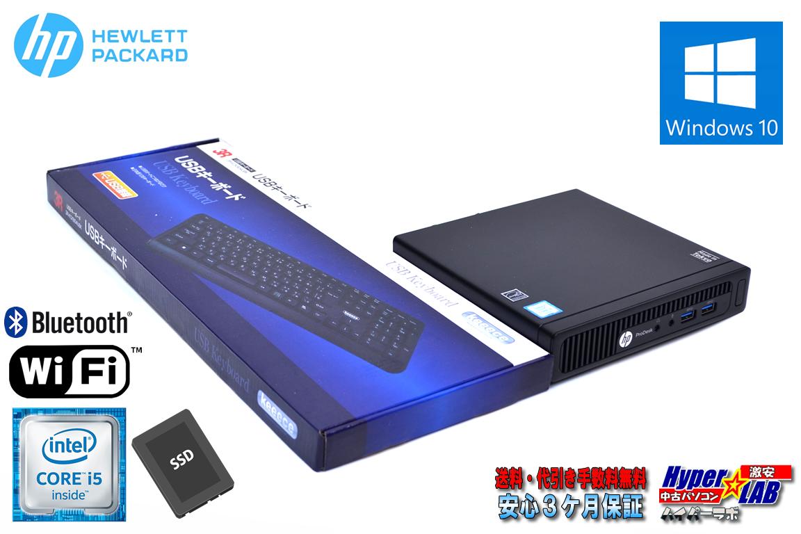 ミニPC WiFi 新品SSD Windows10リカバリ付 中古パソコン HP ProDesk 400 G2 DM Core i5 6500T (2.50GHz) Bluetooth メモリ8G