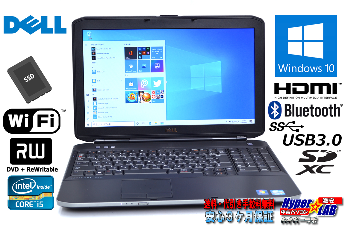 Windows10 64bit 新品SSD 中古ノートパソコン DELL Latitude E5530 Core i5 3340M (2.70GHz) メモリ4G マルチ WiFi USB3.0 HDMI SDXC