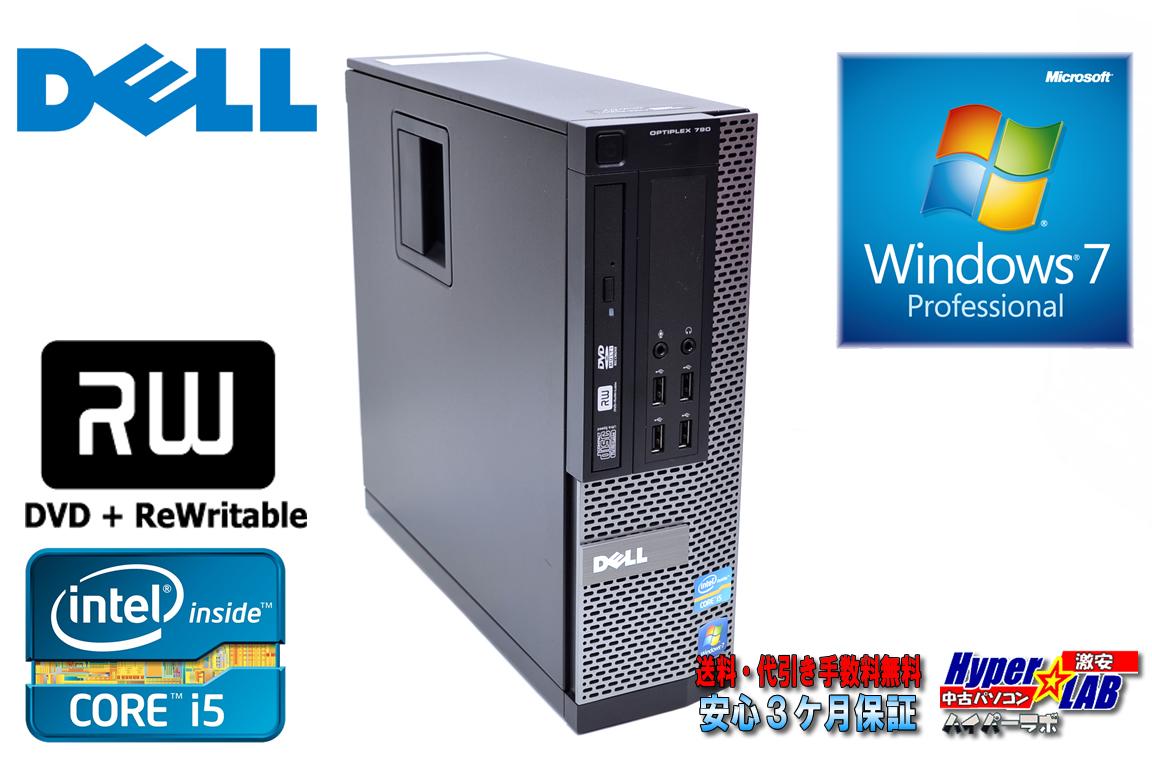 Windows7 32bit 中古パソコン DELL OPTIPLEX 790 クアッドコア Core i5 2400 (3.10GHz) メモリ4G HDD250GB マルチ リカバリ付