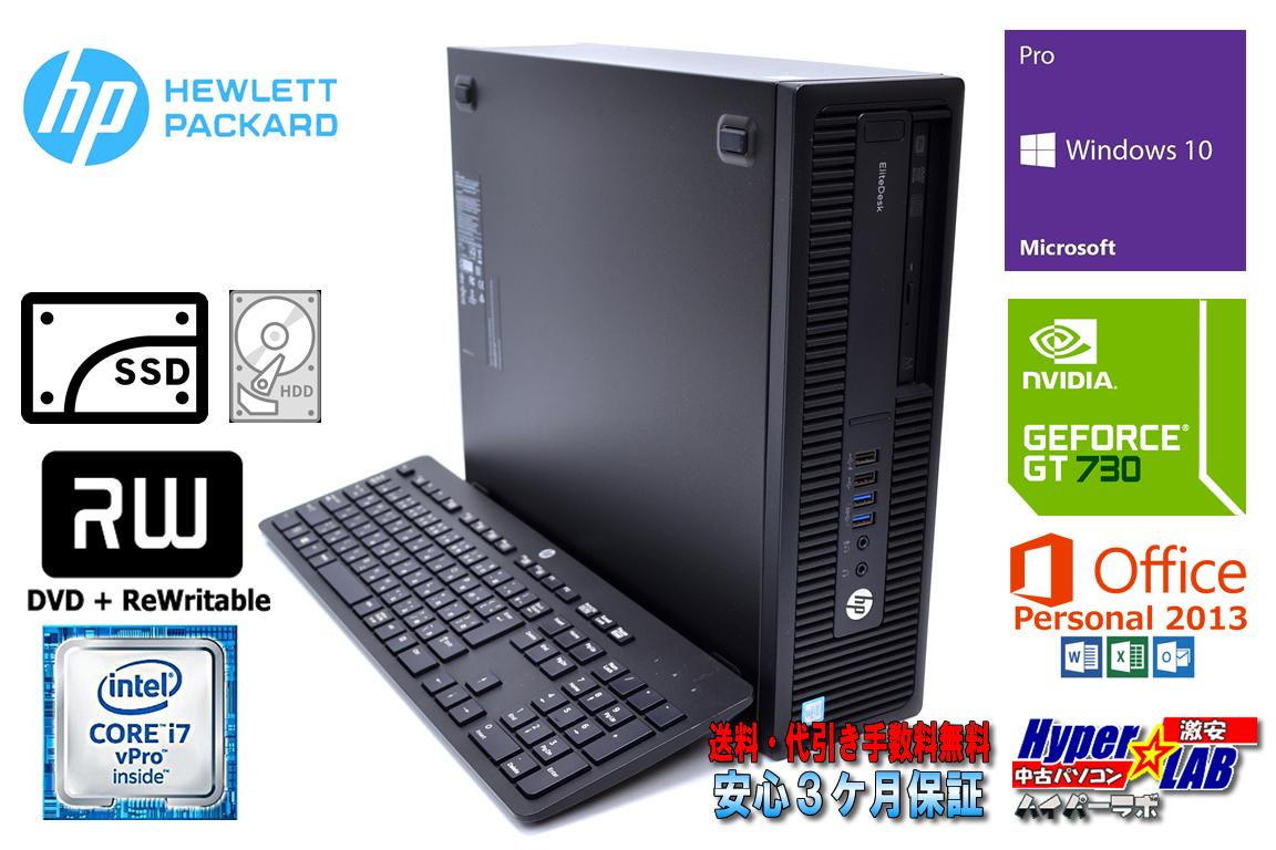 Office2013 メモリ16G 中古パソコン HP ProDesk 800 G2 SFF Core i7 6700 (3.40GHz) 新品SSD256G HDD500GB GeForceGT Windows10