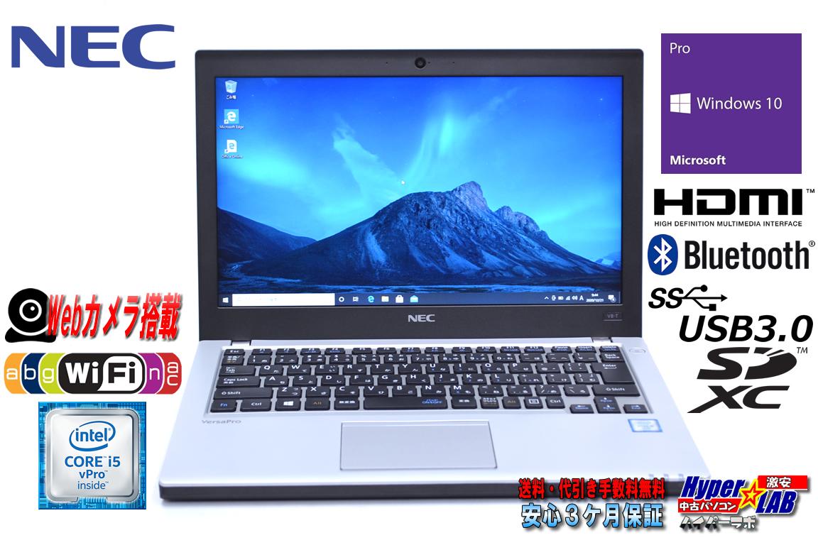 Webカメラ 中古ノートパソコン NEC VersaPro VK24M/B-T 第6世代 Corei5 6300U Wi-Fi(ac) Bluetooth HDMI Windows10