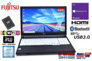 中古ノートパソコン 富士通 LIFEBOOK A576/PX Core i5 6300U 新品SSD256G メモリ4G WiFi(ac) マルチ Bluetooth Windows10