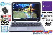 美品 中古ノートパソコン HP ProBook 450 G3 Core i5 6200U 新品SSD256G メモリ8G WiFi (11ac) Webカメラ Bluetooth Windows10
