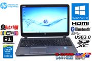 中古ノートパソコン HP ProBook 450 G2 Core i5 5200U メモリ8G HDD500G Webカメラ WiFi(11ac) DVD Bluetooth Windows10