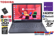 ノートパソコン 中古 東芝 dynabook Satellite B35/R Core i5 5200U Webカメラ 新品SSD256 メモリ8G Windows10 Wi-Fi(11ac) Bluetooth