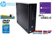 デスクトップ 中古パソコン HP ProDesk 600 G1 SFF 4コア Core i5 4590 新品SSD256G HDD2000G メモリ8G Windows10Pro