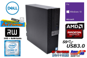 メモリ16G 中古パソコン DELL OPTIPLEX 5050 SFF Core i7 6700 新品M.2SSD250G HDD2000G マルチ Radeon Windows10