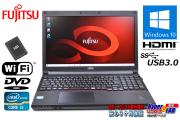 中古ノートパソコン 富士通 LIFEBOOK A573/G Core i5 3380M メモリ8G 新品SSD Wi-Fi DVD HDMI Windows10 HD+