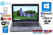 キャッシュSSD 新品バッテリー 中古ノートパソコン HP EliteBook 820 G2 Core i5 5300U メモリ8G HDD500G Wi-Fi Bluetooth Webカメラ Windows10