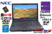 中古ノートパソコン NEC VersaPro VK26T/X-N Corei5 4210M Webカメラ メモリ8G SSD120G Wi-Fi(ac) HDMI SDXC Windows10