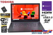 フルHD 中古ノートパソコン 東芝 dynabook Satellite B65/R Core i5 5300U 新品SSD256G メモリ8G Wi-Fi HDMI Windows10