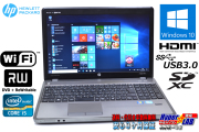 中古ノートパソコン HP ProBook 4540s Core i5 3210M (2.50GHz) Windows10 64bit メモリ4G マルチ WiFi USB3.0