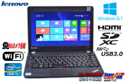 中古ノートパソコン Lenovo ThinkPad Edge E130 Core i3 3227U (1.90GHz) メモリ4G WiFi カメラ USB3.0 Windows8.1