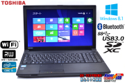 美品 東芝 中古ノートパソコン dynabook Satellite B553/J Core i5 3340M (2.70GHz) メモリ4G マルチ WiFi Bluetooth Windows8.1 64bit