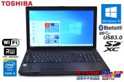 メモリ8G 中古ノートパソコン TOSHIBA dynabook Satellite B554/K Core i5 4300M (2.60GHz) Windows10 WiFi マルチ 15.6型液晶 Bluetooth