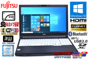 美品 SSD フルHD 第6世代 Core i7 6600U (2.60GHz) 中古ノートパソコン 富士通 LIFEBOOK A746/P メモリ4G Windows10 Pro 64bit マルチ WiFi(ac) Bluetooth カメラ