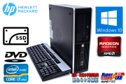 中古パソコン SSD搭載 HP 8200 Elite SF 4コア8スレッド Core i7 2600 (3.40GHz) Windows10 64bit メモリ4G HDD320GB DVD Radeon