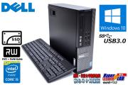 新品SSD 中古パソコン DELL OPTIPLEX 7020 Core i5 4590 (3.30GHz) メモリ8G マルチ USB3.0 Windows10
