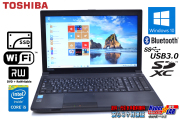 今だけ増量 メモリ8GB 新品SSD Windows10 64bit 第4世代 Core i5 中古ノートパソコン 東芝 dynabook Satellite B554 WiFi マルチ 15.6型液晶