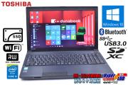 新品SSD Windows10 リカバリ付 中古ノートパソコン TOSHIBA dynabook B554/U Core i5 4310M (2.70GHz) メモリ8G WiFi マルチ Bluetooth