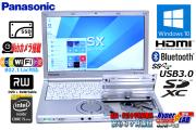 新品SSD メモリ8G 中古ノートパソコン Panasonic Let's note SX4 Core i5 5300U (2.30GHz) Windows10 高速Wi-Fi マルチ Bluetooth USB3.0 Lバッテリー