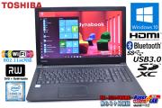 中古ノートパソコン Windows10Pro 東芝 dynabook B55/B 第6世代 Core i3 6100U (2.30GHz) メモリ4G WiFi(11ac) マルチ Bluetooth USB3.0