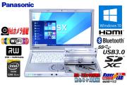 中古ノートパソコン パナソニック Let's note SX4 Core i5 5300U (2.30GHz) メモリ4G マルチ Wi-Fi(ac) Bluetooth USB3.0 Lバッテリー Windows10