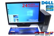 24w WUXGA 液晶セット 新品SSD 中古パソコン DELL OPTIPLEX 7010 4コア8スレッド Core i7 3770 3.40GHz メモリ8G マルチ Windows10