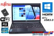 新品SSD256GB メモリ8GB 富士通ノートパソコン LIFEBOOK A573/G Core i5 3340M (2.70GHz) マルチ WiFi USB3.0 Windows10