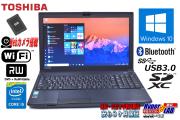 Webカメラ 中古ノートパソコン TOSHIBA dynabook Satellite B554/M Core i5 4310M (2.70GHz) メモリ8G WiFi マルチ Windows10 Bluetooth