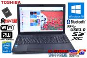 美品 Webカメラ 新品SSD メモリ8G 中古ノートパソコン TOSHIBA dynabook Satellite B554/M Core i5 4210M (2.60GHz) WiFi マルチ Bluetooth Windows10