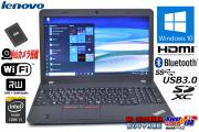 新品SSD カメラ 中古ノートパソコン レノボ ThinkPad E550 Core i3 4005U (1.70GHz) Windows10 メモリ4G Bluetooth WiFi マルチ テンキー