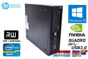 中古ワークステーション HP Z220 Xeon E3-1225 v2 (3.20GHz) メモリ8G マルチ USB3.0 Quadro Windows10