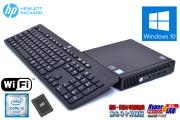 新品SSD512G Wi-Fi メモリ8G ミニPC 中古パソコン HP ProDesk 400 G2 DM Core i5 6500T (2.50GHz) Bluetooth Windows10Proリカバリ付