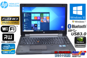 メモリ16G 中古モバイルワークステーション HP EliteBook 8570w Core i7 3720QM (2.60GHz) Windows10 64bit Quadro マルチ WiFi Bluetooth USB3.0