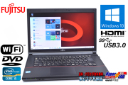 富士通 中古ノートパソコン LIFEBOOK A573/G Core i5 3340M (2.70GHz) Windows10 WiFi DVD USB3.0 HDMI