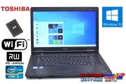 Windows10 新品SSD 中古ノートパソコン 東芝 dynabook Satellite B551/D Core i5 2520M (2.50GHz) メモリ4G マルチ Wi-Fi 15.6インチ