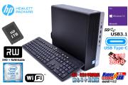 新品SSD1TB メモリ16G 中古パソコン HP ProDesk 600 G3 SFF 4コア Core i5 6500 (3.20GHz) USB3.1 USBType-C マルチ Windows10Proリカバリ付