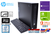 Office2013 メモリ16G 中古パソコン HP ProDesk 800 G2 SFF Core i7 6700 (3.40GHz) 新品SSD256G HDD500GB GeForceGT Windows10