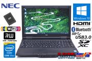 中古ノートパソコン NEC VersaPro VK30H/D-M Core i7 4610M (3.00GHz) メモリ8GB SSD256G Wi-Fi(ac) マルチ USB3.0 Windows10