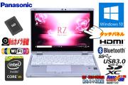 2-in-1 タブレット 中古ノートパソコン Panasonic Let's note RZ4 Core M-5Y71 (1.20GHz) メモリ4G SSD WiFi(ac) Bluetooth Webカメラ Windows10 タッチパネル