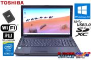 新品SSD メモリ8G 中古ノートパソコン TOSHIBA dynabook Satellite B554/K Core i5 4200M (2.50GHz) Wi-Fi DVD マルチ USB3.0 Windows10