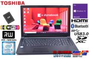 新品SSD 中古ノートパソコン メモリ8G 東芝 dynabook Satellite B65/F Core i5 6200U (2.30GHz) Windows10Pro Wi-Fi(11ac) マルチ Bluetooth