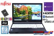第8世代 中古ノートパソコン 富士通 LIFEBOOK A748/TX Core i3 8130U メモリ8G 新品SSD256G マルチ Wi-Fi(ac) Bluetooth Windows10