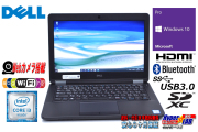 Webカメラ 中古ノートパソコン DELL Latitude E5270 第6世代 Core i3 メモリ8G HDD500G Wi-Fi(ac) Bluetooth HDMI SDXC Windows10付